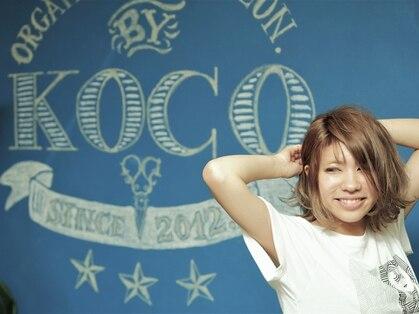 ココ(KOCO.)の写真