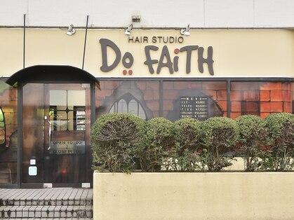 HAIR.STUDIO Do FAITH 毛呂店