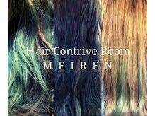 Hair-Contrive-Room ~魅MEIREN人~