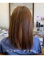 ディーメイプル(D maple)酸熱式・高級髪質改善グリニコトリートメント