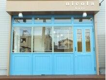 ニコラ(nicola)の雰囲気(【七道イオンモール近く】青色の外観が目印★通いやすい低価格!)