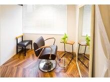 美容室 エリ(eli)の雰囲気(個室もあり、ゆったりした空間をご利用いただけます。)