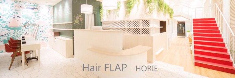 ヘアーフラップ 堀江店(Hair FLAP)のサロンヘッダー