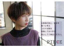 ピースバイエルズ(PIECE by L★s)