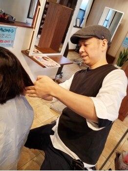 フクウヘア(fukuu hair)の写真/オーガニックプリチャー取得★92%がオーガニック成分のヴィラロドラ使用!カット+オーガニックカラー¥9000♪