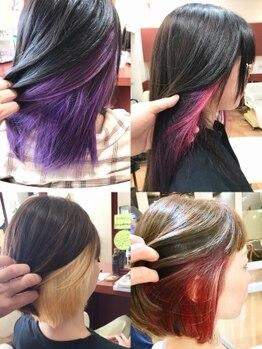 ブラン(Blanc)の写真/似合わせカラーのご提案もお任せ♪髪のケアをしながらカラーするから色持ちの良さも◎!納得の仕上がりに☆