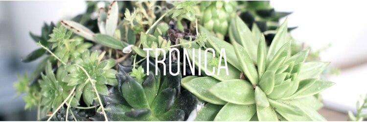 トロニカ(Tronica)のサロンヘッダー
