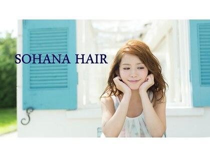 ソハナヘアー(SOHANA hair)の写真