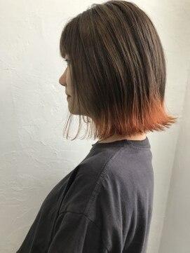 シーク(seek)【seek菜月】ワンブリーチでオレンジ裾カラー【長野 松本】