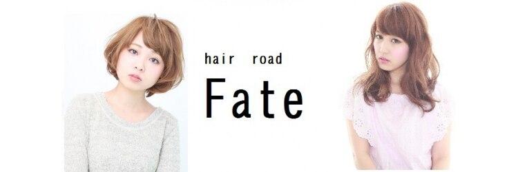 フェイト(fate)のサロンヘッダー