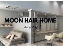 ムーンヘアホーム(MOON hair home)