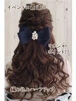 ヘアーアンドメイクサロン ハナココ(hair&make salon hana Coco)フェミニンなハーフアップ♪リボン+編み込みで大人可愛い!