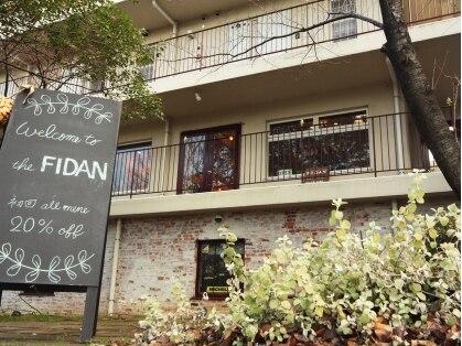 フィダン(FIDAN)の写真