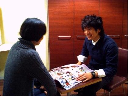 フジ(Fu ji)の写真