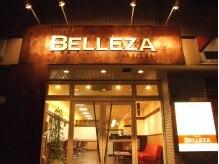 ベリューサ 円山裏参道店(Belleza)の雰囲気(人気の円山エリア裏参道沿いの店舗、アクセス◎)