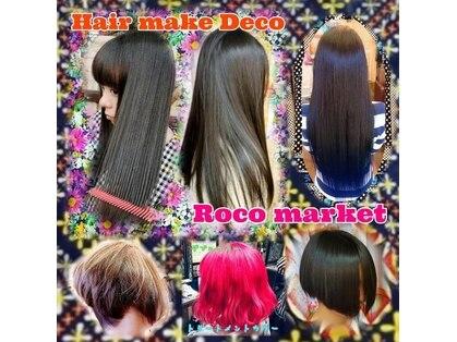 ヘアーメイク デコ トウキョウ 大島店(hair make Deco. Tokyo)の写真