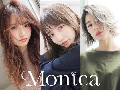 モニカ(Monica)の写真