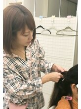 ヘアーメイク ティアラ(Hair make Tiara)Ako