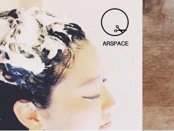 アースペース(ARSPACE)の写真/【ARSPACE】イチオシ!心ほぐれる癒しのひととき・・♪美しい髪と健やかな頭皮へ導くヘッドスパ☆