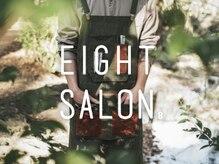 EIGHT SALON【エイトサロン】