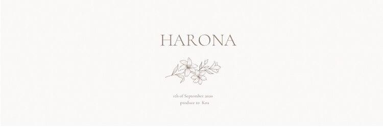 ハロナ(HARONA)のサロンヘッダー
