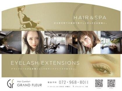 ヘア コンフォート グランフルール(Hair comfort GRAND FLEUR)の写真