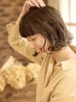 ベックヘアサロン 広尾店(BEKKU hair salon)毛先パーマでルーズに動く似合わせボブヘア^_^☆