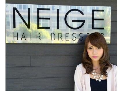 ネージュヘアードレッシング (NEIGE HAIR DRESSING)の写真
