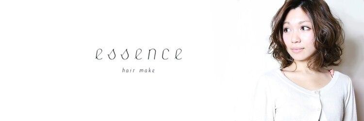エッセンス(essence)のサロンヘッダー