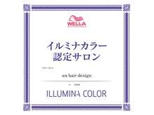 アン ヘア デザイン(un hair design)の雰囲気(岐阜では数少ないイルミナカラー認定サロンです。)