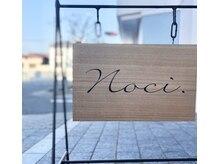 ノチ(Noci)の雰囲気(トレンドに合わせたカラーを提案☆その分ケアにもこだわってます)