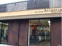 アトランティス 北花田店(Atlantis)の雰囲気(経験豊富なスタイリストのみ!)