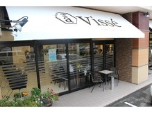 ヴィセ(atelier visse)の雰囲気(店舗前に6台の駐車場完備☆JR陸前落合駅も目の前で便利!!)