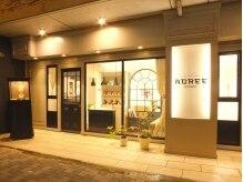 アグリーアンサー(AGREE~Answer~)の雰囲気(パリのカフェをモチーフに拘ってみました。)