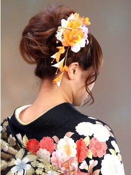 ヘアーデザイン フォルム(hair design Forme)の写真/着付けからヘアセットまで貴方に似合うトータルプロデュースで晴れの日をお迎えください♪