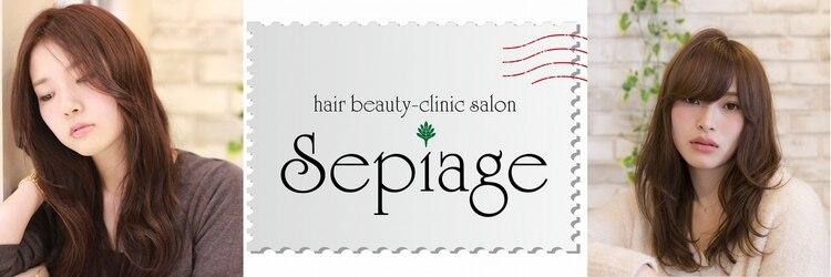 セピアージュ シス(hair beauty clinic salon Sepiage six)のサロンヘッダー