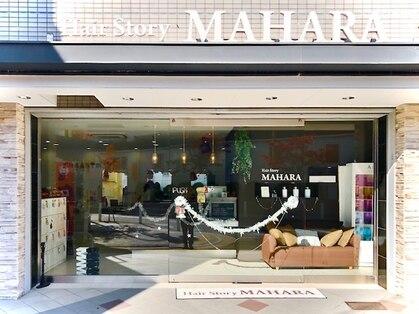ヘアーストーリー マハラ(HAIR STORY MAHARA)の写真