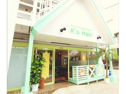 ケーズヘアー 北習志野店(K's Hair)の写真