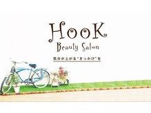 ビューティーサロン フック(Beauty Salon HooK)
