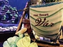 ヘアリゾート ヴァール(Hair Resort Var)の雰囲気(開放感のある店内でゆったりとおくつろぎ下さい☆)