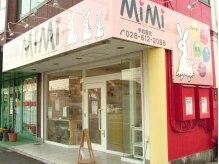 美容室ミミ(MiMi)の雰囲気(赤い建物に、可愛いうさぎの看板が目印です♪)