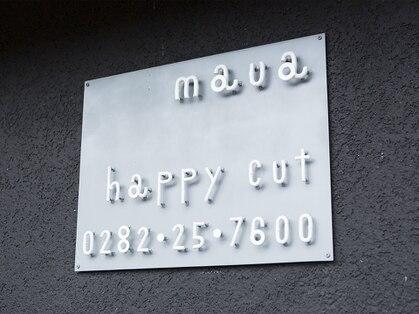 マウア(maua)の写真