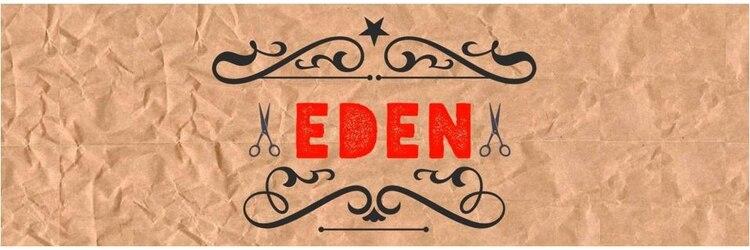 プロデュースドバイエデン(produced by EDEN)のサロンヘッダー