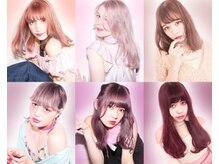 【ピンクパレット】ピンク系 全6タイプ