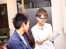 ビューティーボーイ ヤマグチ(BEAUTY BOY Yamaguchi)の雰囲気(なりたいスタイルや髪のお悩み等も気軽に相談できる♪)