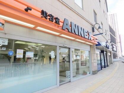 美容室 アネックス(ANNEX)の写真