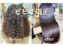 アンフィフォープルコ(AnFye for prco)の雰囲気(ジュエリーシステムシリーズで髪質改善して艶髪を手に入ります♪)