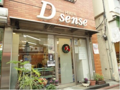 ディーセンス(Dsense)