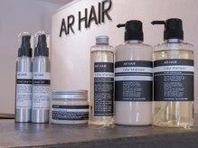 アールヘアー(ar hair)の雰囲気(ar hairカラー専用シャンプー 色落ちがしにくくなる優れものです)