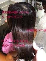シェモア(Chez Moi)髪質改善イルミナカラー